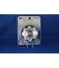 Filtro Resun Bb01 Acuario Filtración Aire